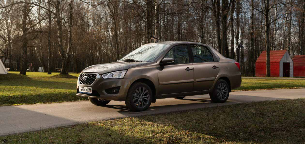 Эксперт сказал, почему нет смысла сожалеть об уходе Datsun on-DO из Российской Федерации