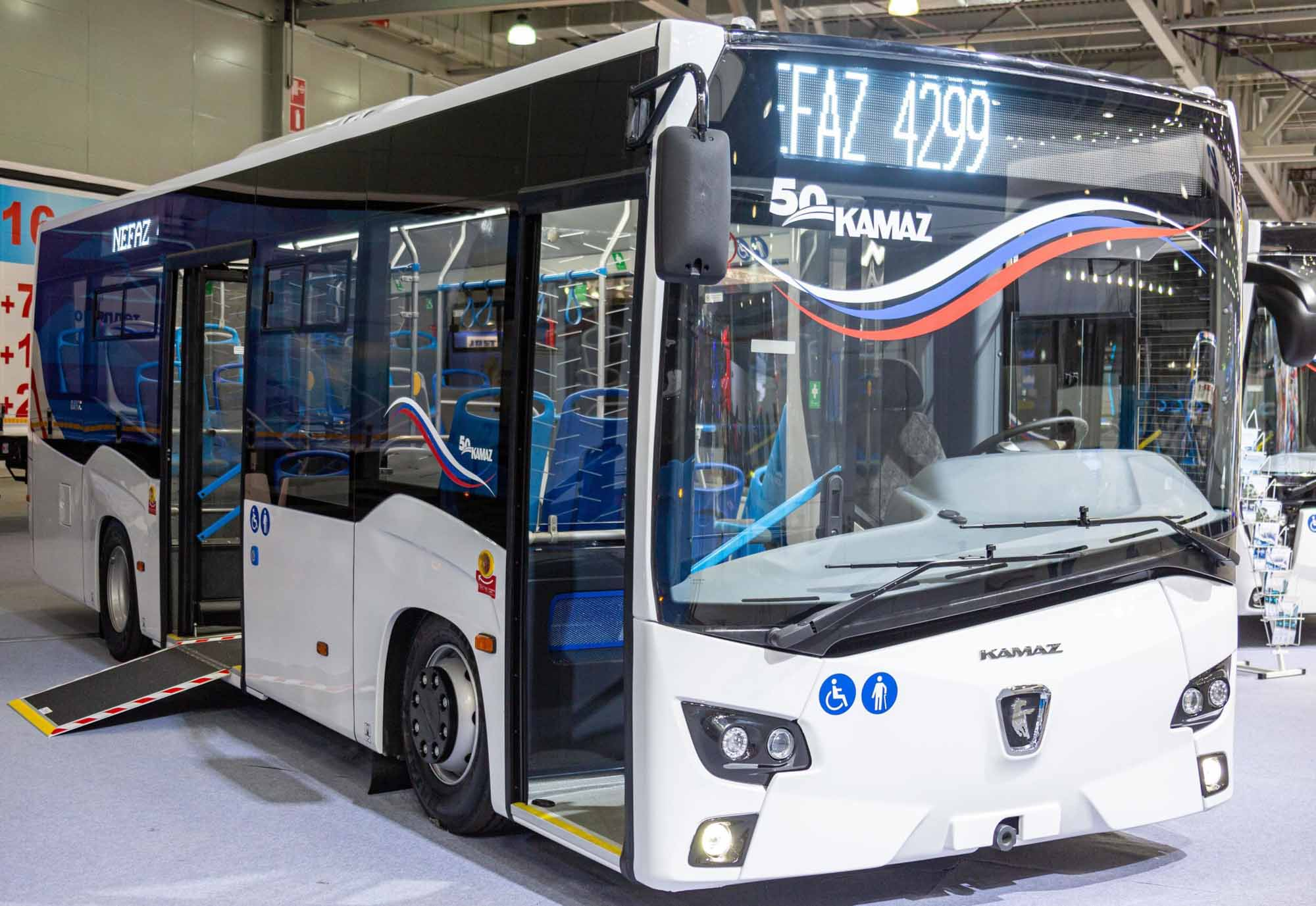 КамАЗ начал испытания нового автобуса