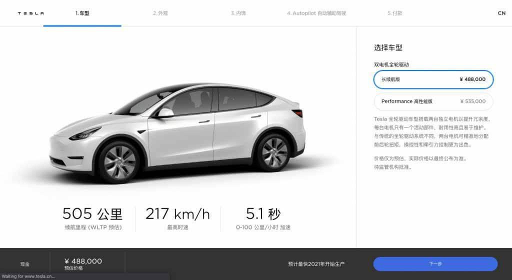 Конфигуратор Tesla Model Y запускается в Китае, намекает на поставки 2021