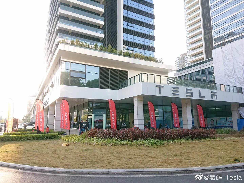 Tesla Service Center in Dongguan Guangzhou, China