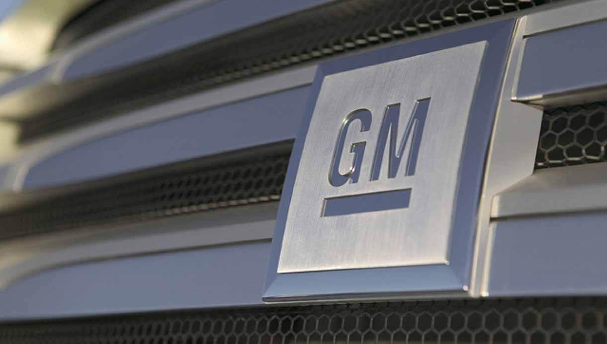 Завод, связанный с ГМ, был закрыт после производства автомобильных деталей вместо вентиляторов