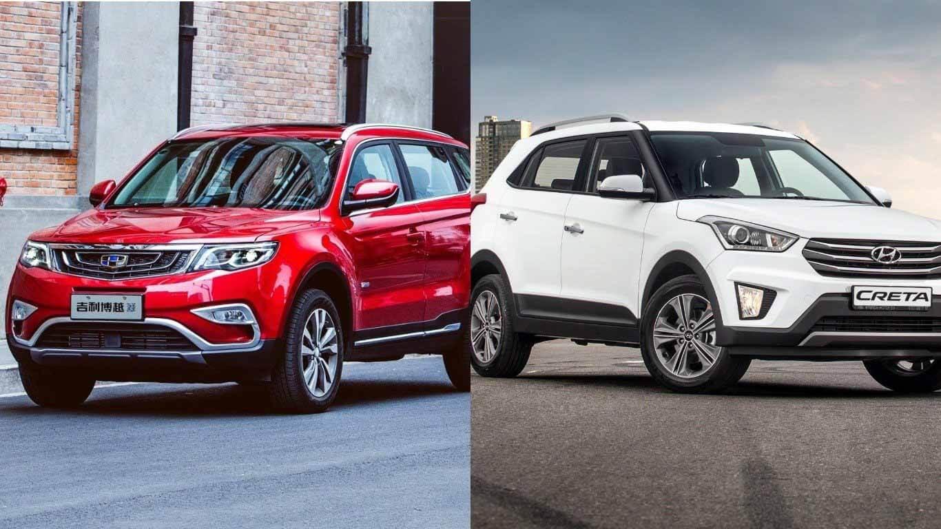 Трудный выбор между Geely Atlas и Hyundai Creta