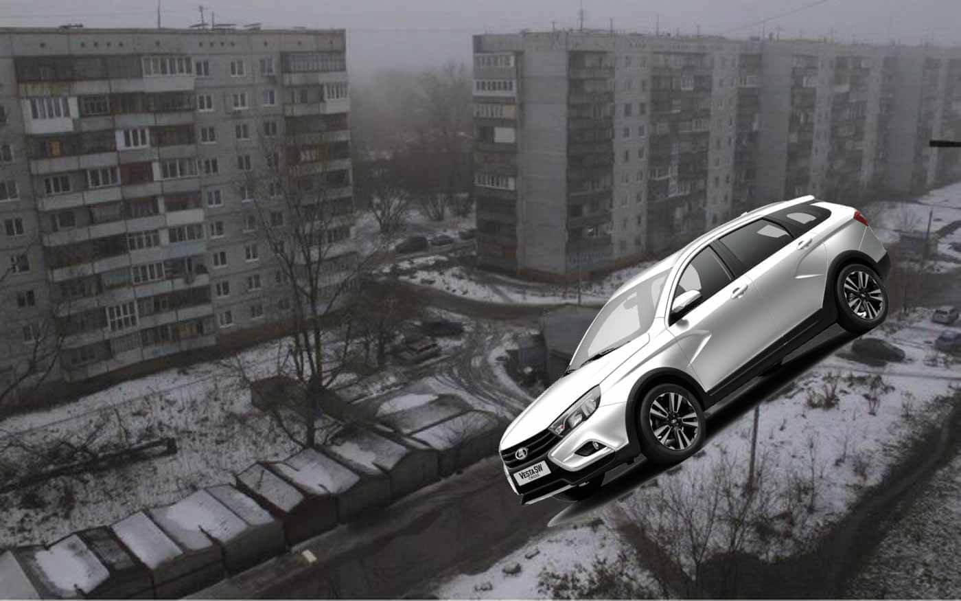 """50 оттенков серого?  Русских """"тазоводов"""" разочаровывает палитра LADA Vesta SW Cross"""