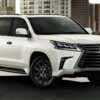 Lexus LX Inspiration Series
