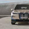 Кроссовер BMW iX оказался технологическим флагманом марки - Engine